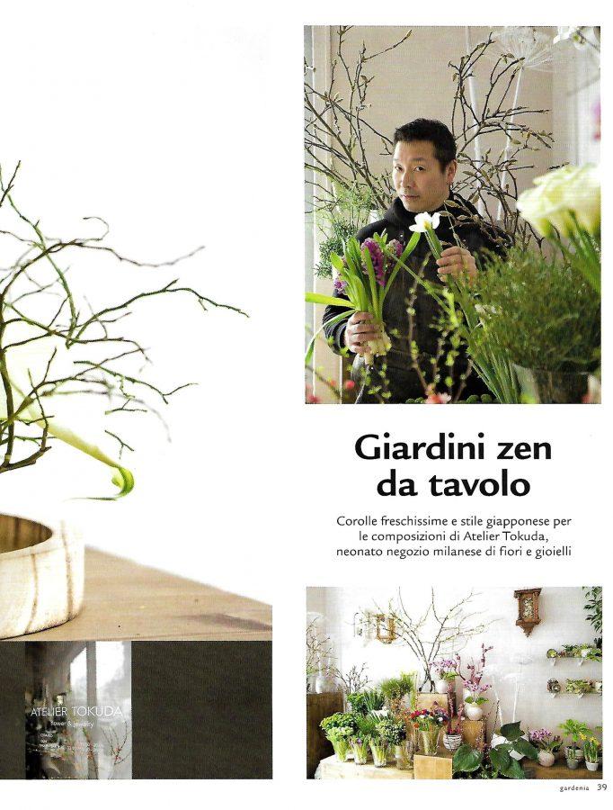 Gardenia feb 2017 p3