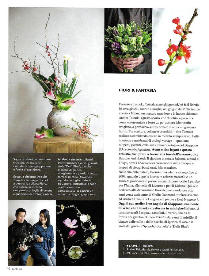 Gardenia feb 2017 p4